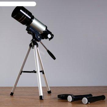 Телескоп настольный сувенирный наблюдатель 150х, 2 линзы