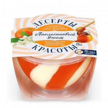 Мусс для тела десерты красоты омолаживающий «апельсиновый джем», 220 мл