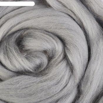 Шерсть для валяния 100% полутонкая шерсть 50 г (168, сер. св.)