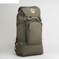 Рюкзак туристический на стяжке шнурком кодар, 1 отдел с увеличением, 3 нар