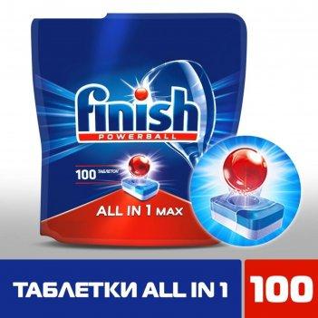 Таблетки для мытья посуды в посудомоечных машинах finish all in1 fizzing a