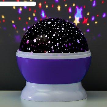 Ночник-проектор звёздное небо голубой, крутящийся