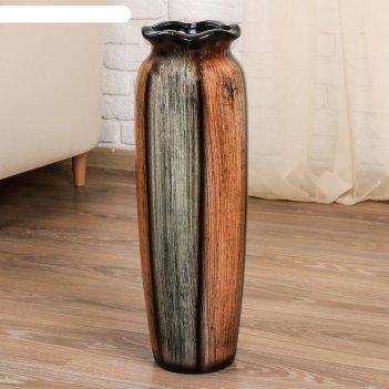 Ваза керамика напольная саванна 60 см разноцветная