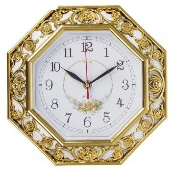Часы настенные, серия: цветы, пионовидные розы, золото, 25х25 см