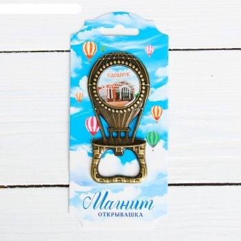 Магнит-открывашка «воздушный шар» (саранск) латунь, 4,6 х 9,3 см