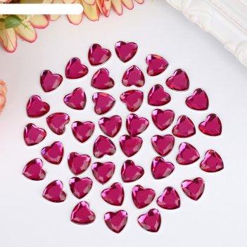 Набор страз декоративных сердце