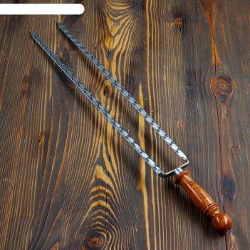 Двойной вилка-шампур с деревянной ручкой, 50см