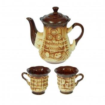 Чайный сервиз чай вдвоём заварочник 1л, 2 чашки 0,25л