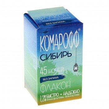 Жидкость для фумигатора комарофф сибирь 45 ночей без запаха, флакон 30 мл