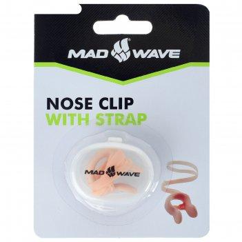 Зажим носовой nose clip, beige m0716 03 0 00w