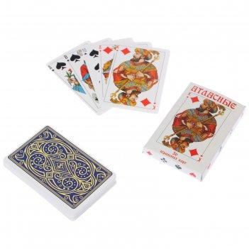 Карты игральные атласные, 36 карт