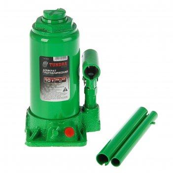 Домкрат гидравлический бутылочный 10т высота подъема 200-385 мм