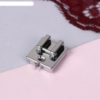 Лапка для швейных машин, для вшивания потайной молнии с направителем