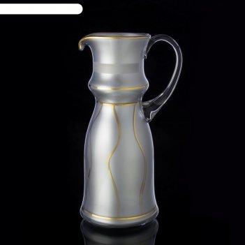 Кувшин silver satin, 1500 мл