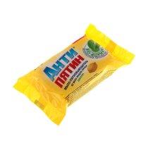 Мыло-пятновыводитель антипятин от всех видов пятен лимон, 90 гр