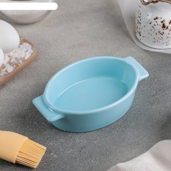 Блюдо для запекания бон аппетит 15,7x9,5x4 см, цвет голубой