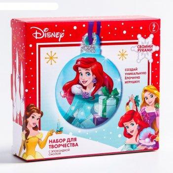 Набор для творчества с эпоксидной смолой ариэль елочная игрушка, принцессы