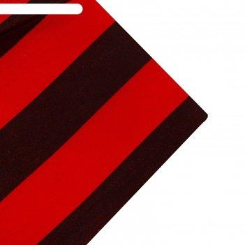 Ткань атлас красно-черная полоса, ширина 150 см