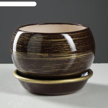 Горшок для цветов шар глянец, шоколадно-золотой, 0,4 л