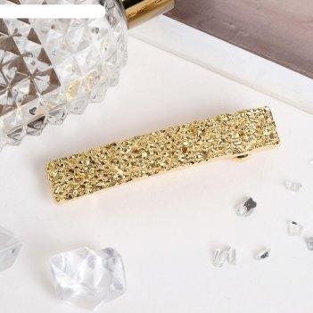 Заколка-автомат для волос либерти лава 1,5х8,5 см прямоугольник, золото