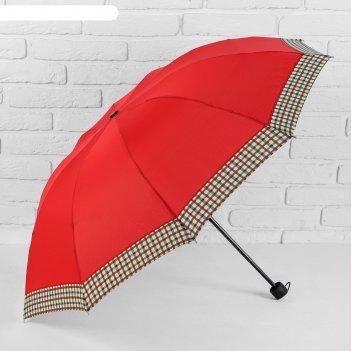 Зонт механический, r=55см, цвет красный