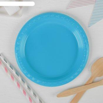 Тарелки пластиковые 18 см, набор 6 шт, цвет синий