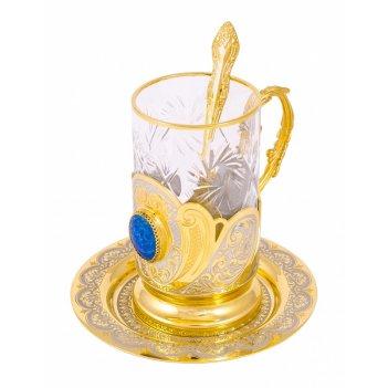Набор чайный лазурит (тарель, подстаканник, ложка) златоуст