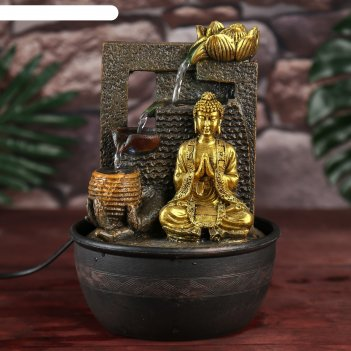 Фонтан настольный от сети будда в золотом наряде у водопада 28х19х19 см