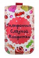 Чехол для сотового телефона сладкая конфетка
