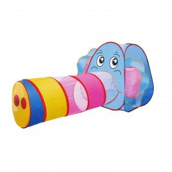 Игровая палатка веселый слоник с туннелем, разноцветная