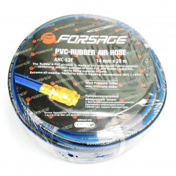Шланг резиновый forsage f-ahc-52e, армированный с фитингами, 8 х 14 мм х 2