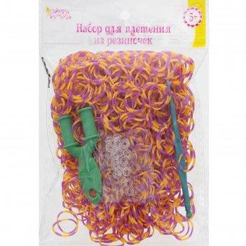 Набор плетение из резиночек двухцветные оранжево-фиолет 1000 шт, крючок, к