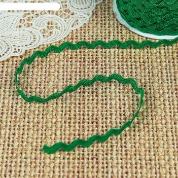 Тесьма отделочная «зиг-заг», ширина 5мм, длина 30±1 м, цвет зелёный