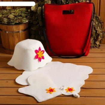 Набор банный портфель сумка красная шапка,коврик,рукавица цветочек
