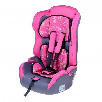 Автокресло «крошка я» multi, гр. 1-2-3, цвет розовый «самая красивая»