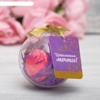Блеск для губ исполнения мечты макарун в шаре 10 гр