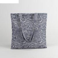 Сумка текстильная узор, 37*1*38, отдел на молнии, без подклада, белый
