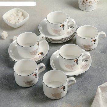 Сервиз кофейный тукан, 12 предметов: 6 чашек 120 мл, 6 блюдец 13,5 см
