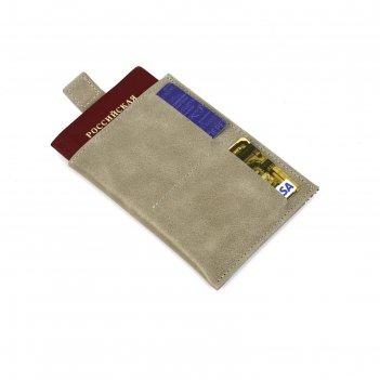 Обложка-футляр для паспорта, 2 кармана для карт, 1 для денег, серый синий