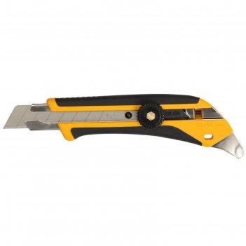 Нож olfa ol-l-5, двухкомпонентный корпус, трещоточный фиксатор, 18 мм