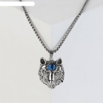 Кулон помпеи волк и третий глаз, цвет синий в чернёном серебре, 70 см