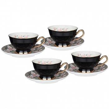 Чайный набор lefard на 4 персоны 8 пр. 220 мл черный (кор=6наб.)