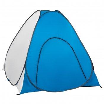 Палатка зимняя автомат 1,5*1,5 см, цвет бело-голубая, дно на молнии (pr-d-