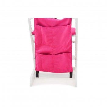 Карманы навесные на спинку стула бельмарко усура розовые