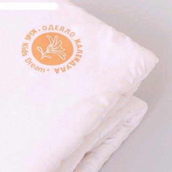 Одеяло «календула», размер 110 x 140± 5 см