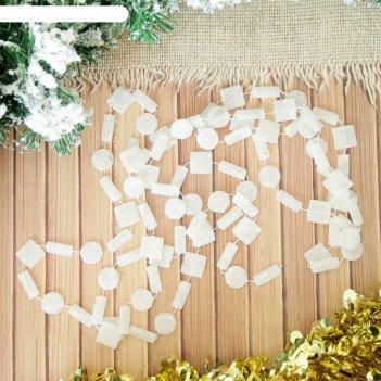 Бусы на елку 270 см снежные фигуры