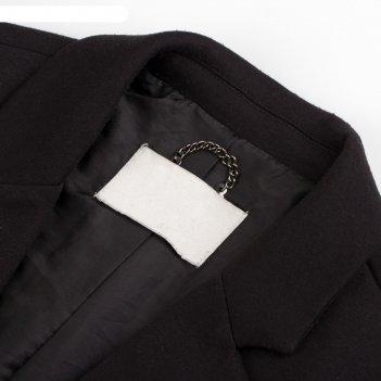 Цепочка для одежды 9см (наб 10шт цена за наб) чёрный юв