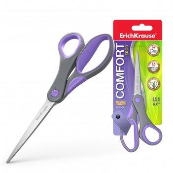 Ножницы 15 см, comfort, ручки с противоскользящими резиновыми вставками, м