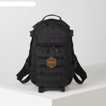 Рюкзак тактич 070,30л , 2 отд на молниях, 2 н/кармана, черный