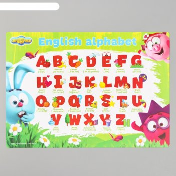 Коврик для лепки английский алфавит смешарики, формат a4